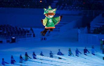 Ceremonia de inauguración de los Juegos Paralímpicos