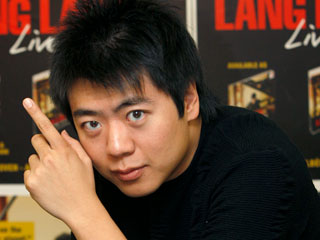 Clase magistral del pianista chino Lang Lang