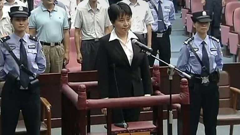 Gu Kailai, condenada a cadena perpetua en China por asesinato