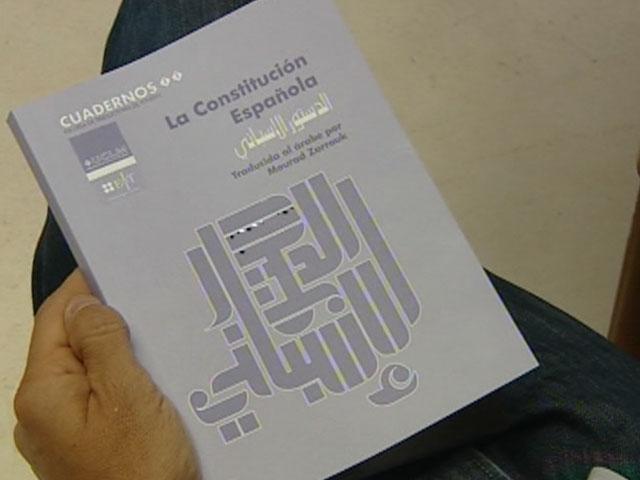 La Escuela de Traductores de Toledo ha editado la primera versión en árabe de la Constitución Española del 78.
