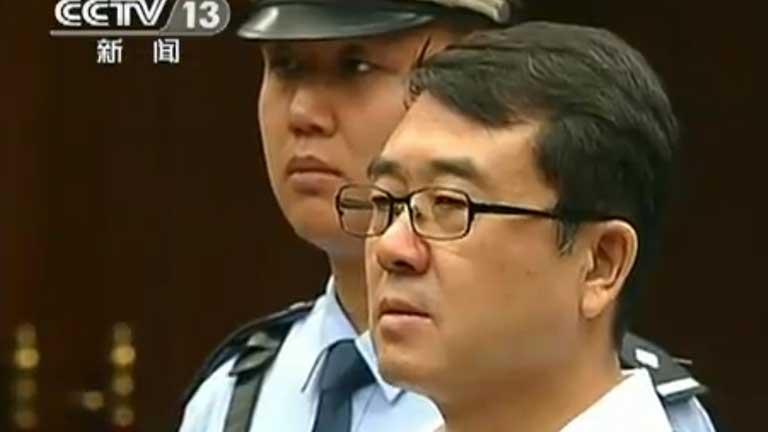 El número dos de Bo Xilai condenado a 15 años de cárcel por corrupción