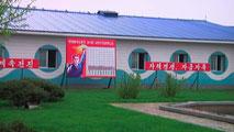 Ir al VideoCorea del Norte exhibe ante la prensa extranjera una piscifactoría