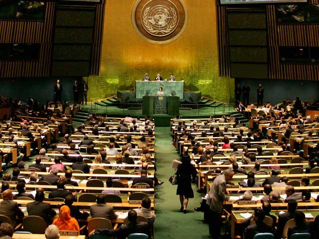 Conclusiones de la Cumbre de Naciones Unidas de 2005
