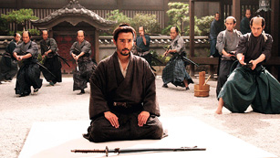 Días de cine: Tráiler de 'Hara-kiri: Muerte de un samurai', de Takashi Miike