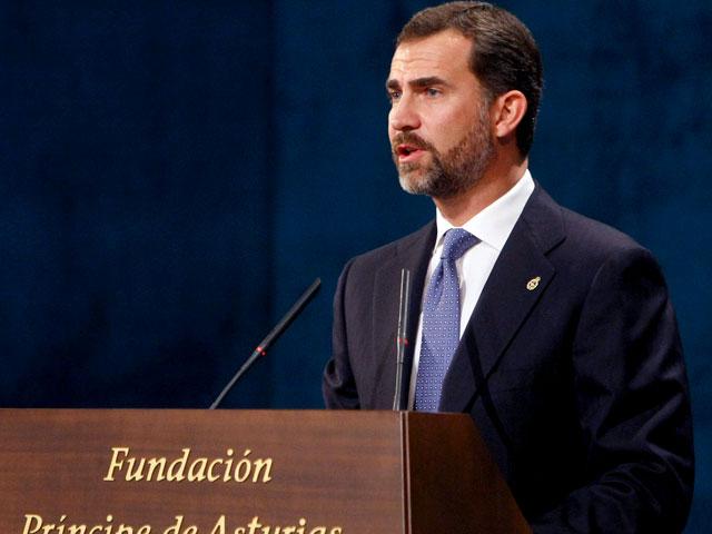 Discurso íntegro del Príncipe Felipe en la ceremonia de los Premios Príncipe de Asturias