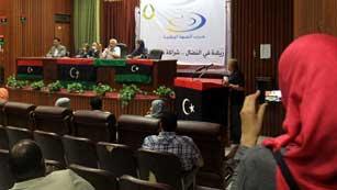 Libia se enfrenta a sus primeras elecciones en 48 años