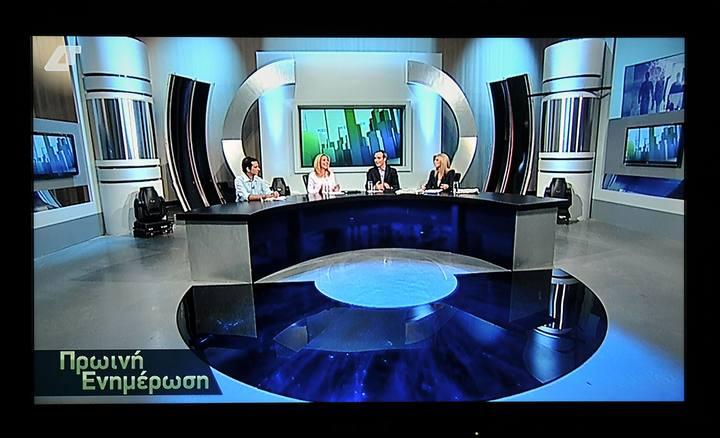 Empiezan las emisiones en directo de una nueva televisi n for Canal cocina en directo