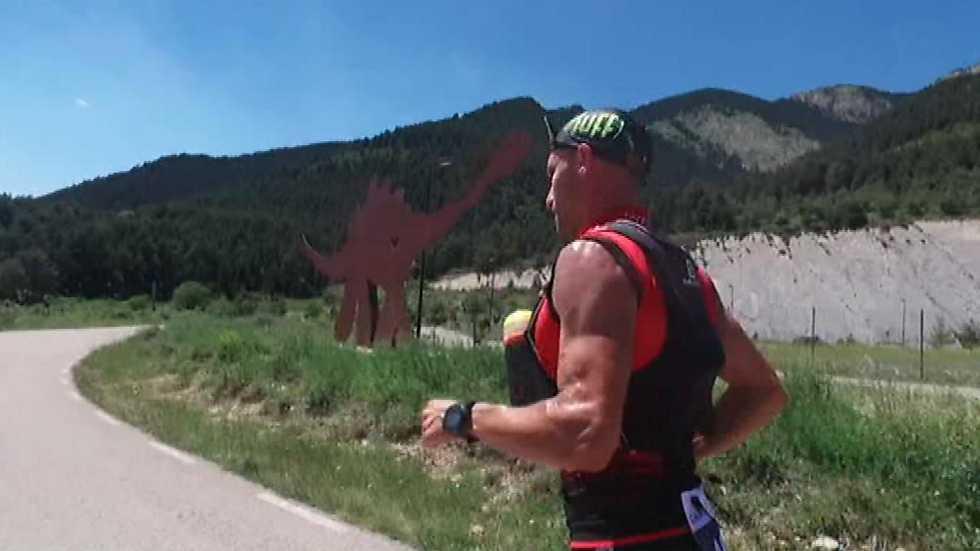 Carrera de montaña - Por equipos 'Garmin Team Trail'