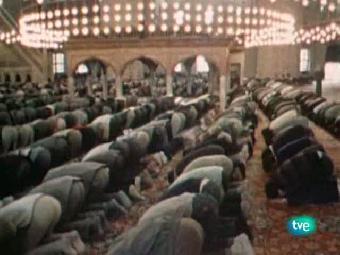 Alquibla - El espacio en la ciudad islámica