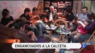 España Directo - 10/03/11