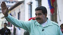 """Ir al VideoEspaña traslada a Venezuela su queja por los """"intolerables insultos"""" de Maduro a Rajoy"""