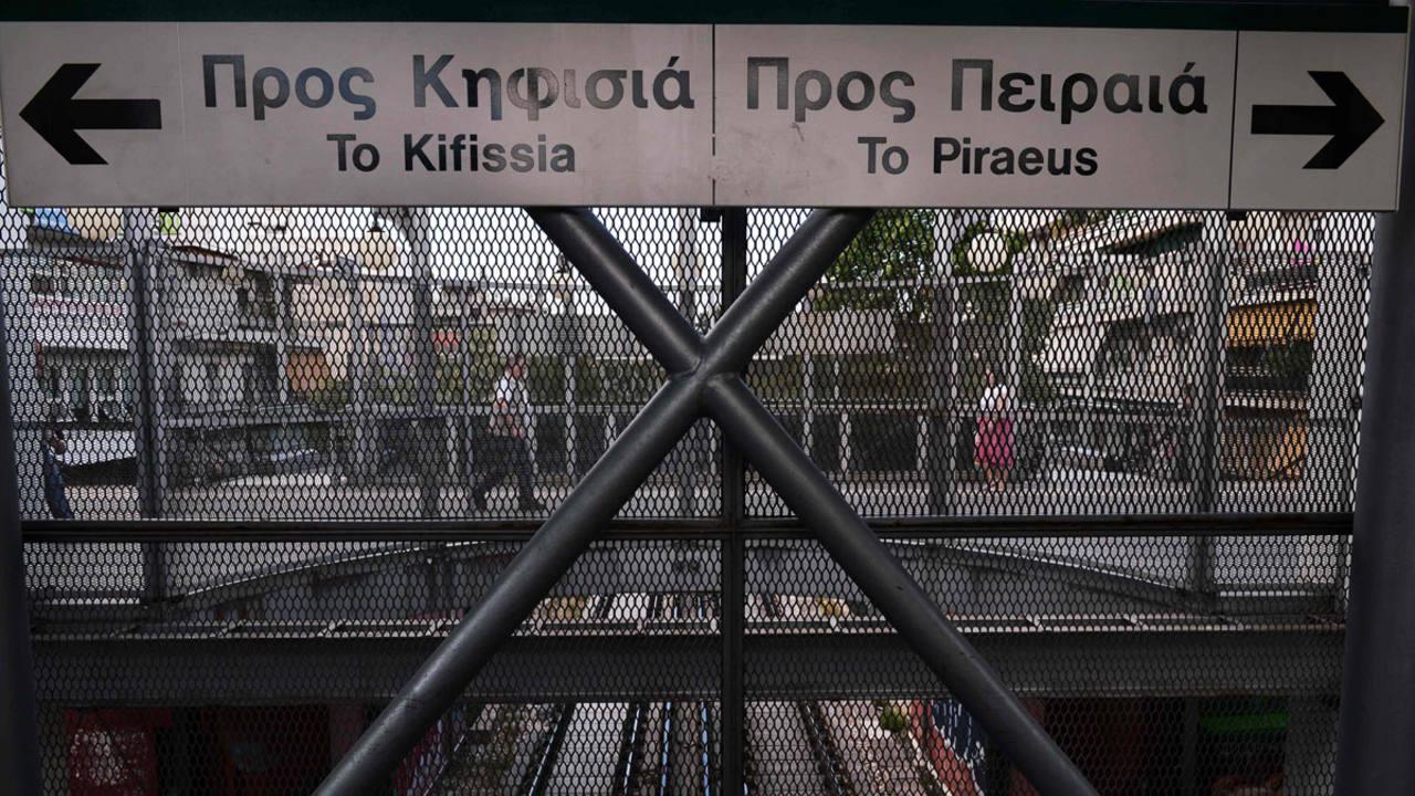 Estación de tren de Atenas vacía por la huelga