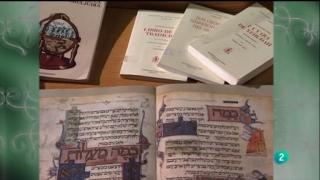 Islam hoy - Los estudios árabes e islámicos