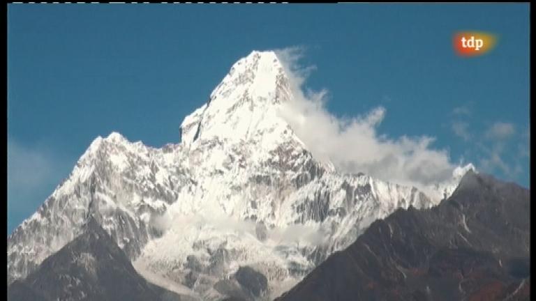 Cross - Everest Trail Race