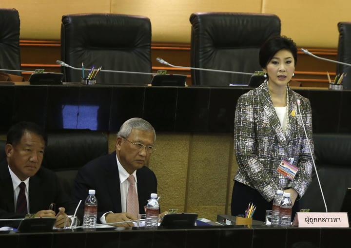 EX PRIMERA MINISTRA TAILANDESA COMPARECE POR CORRUPCIÓN EN TAILANDIA