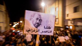 La familia de Nasser Zafzafi denuncia que todavía no han podido verlo