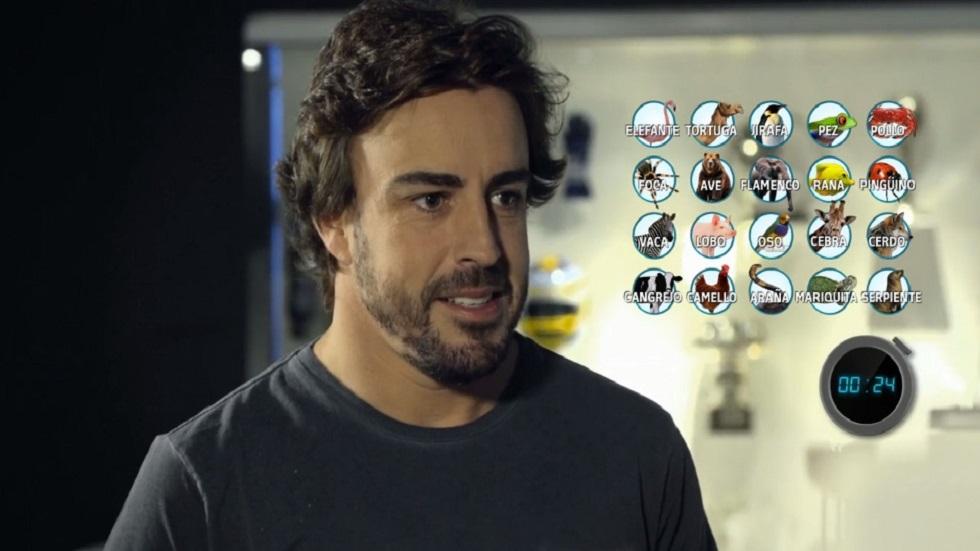 Desafía tu mente - Fernando Alonso juega con animales