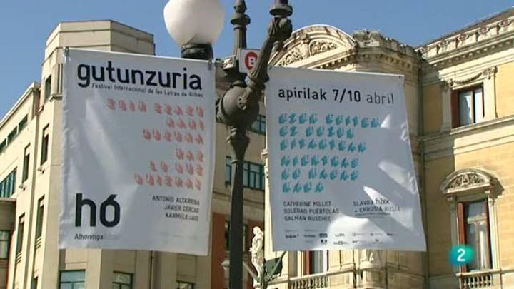 Nostromo - Festival Internacional de las Letras