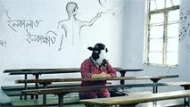 Ir al VideoEl fotógrafo indio Sujatro Ghosh denuncia con sus fotos la desigualdad que sufren las mujeres en su país