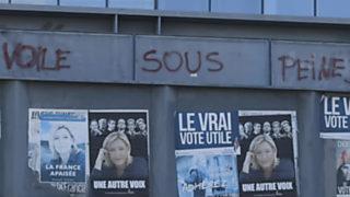 Documentos TV - Francia, el voto extremista