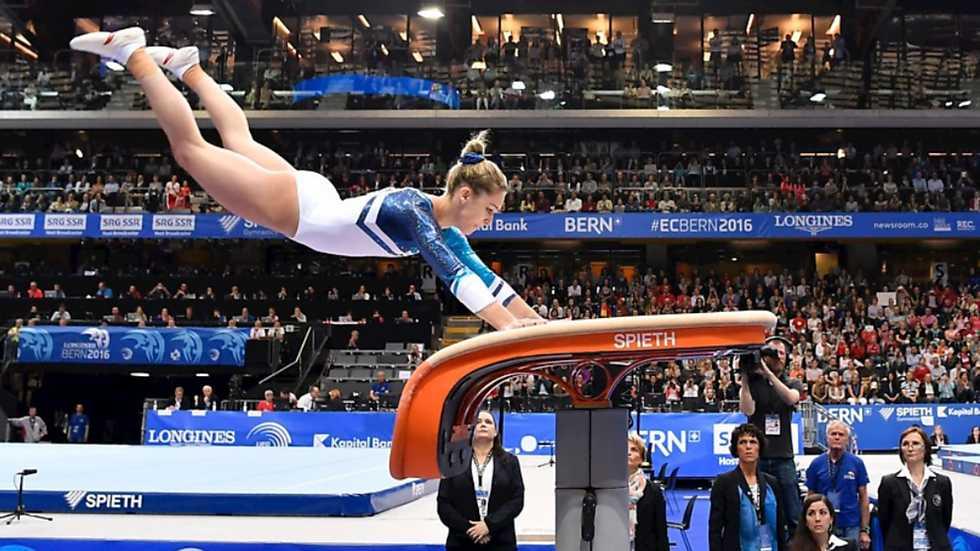 Gimnasia r tmica campeonato de europa categor a femenina for Gimnasia gimnasia