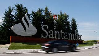 La Guardia Civil requiere información al Santander en una investigación por blanqueo en el HSBC