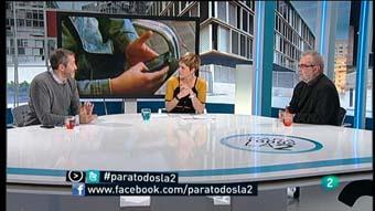 Para Todos La 2 - Entrevista - Gumersindo Lafuente y Jordi Adell - El móvil