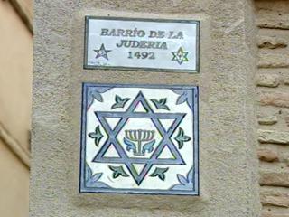El barrio de la judería de Toledo conserva vivos numerosos vestigios de la cultura
