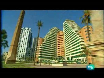 Ciudades para el Siglo XXI - Ibiza - Formentera, sueño, realidad y pinos