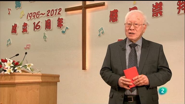 Buenas noticias TV - Iglesia China
