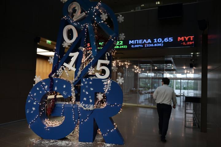 Imagen de la Bolsa de Atenas tomada el 8 de diciembre de 2014
