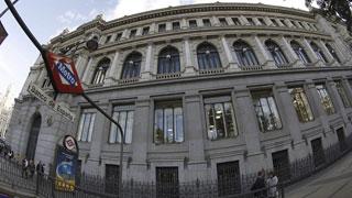 Un inspector del Banco de España advirtió antes de que Bankia saliera a Bolsa que acabaría nacionalizada