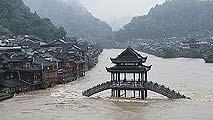 Ir al VideoInundaciones en el sur de China, que espera al tifón Rammasun tras su mortífero paso por Filipinas