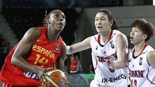 Japón 50 - España 74