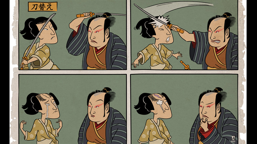 'Kimoi', un cómic de Ángel