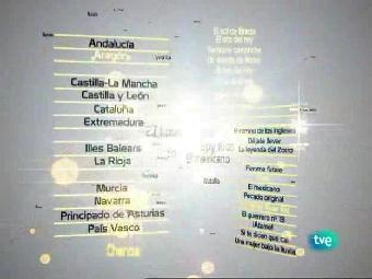La lista - 21/04/10