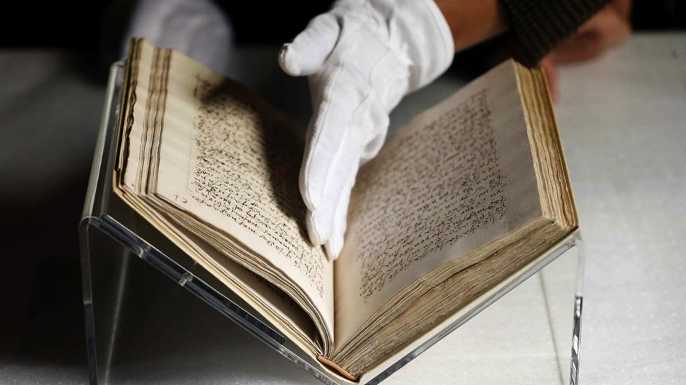 El manuscrito 'Camino de perfección' de Santa Teresa, podrá contemplarse en la BNE