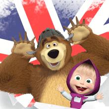 Masha y el oso en inglés