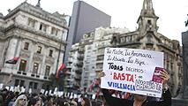 """Ir al VideoMasiva protesta en Argentina grita """"Ni una menos"""" contra violencia machista"""