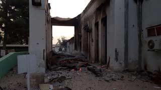 Al menos nueve muertos en un bombardeo en un hospital de Médicos sin Fronteras en Afganistán