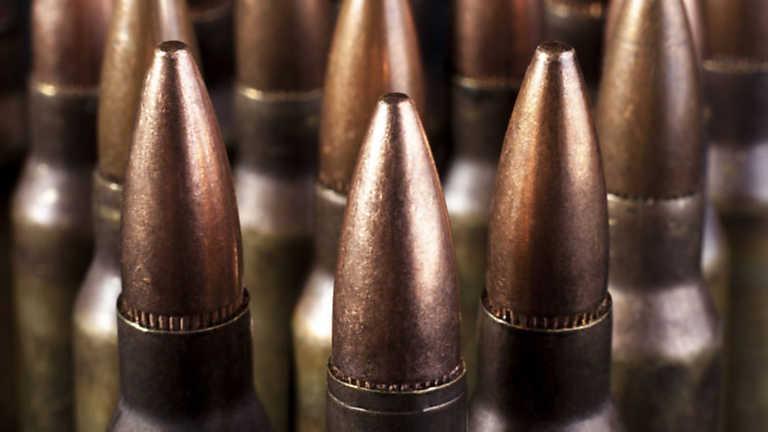 En Portada - El mercadeo de las armas