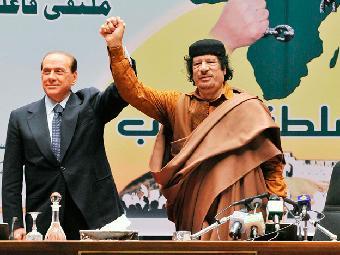 En portada - La metamorfosis libia