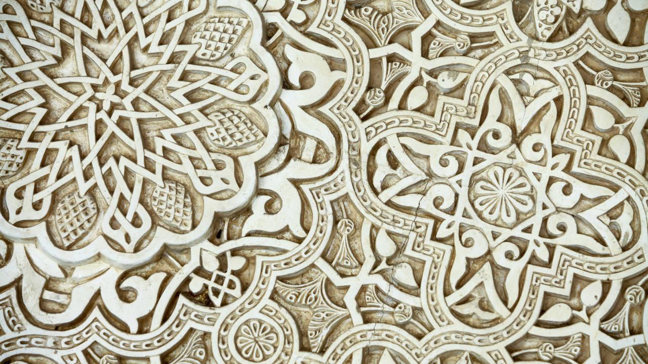 Motivos islámicos en la arquitectura