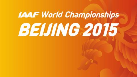 Mundial de Atletismo de Pekín 2015