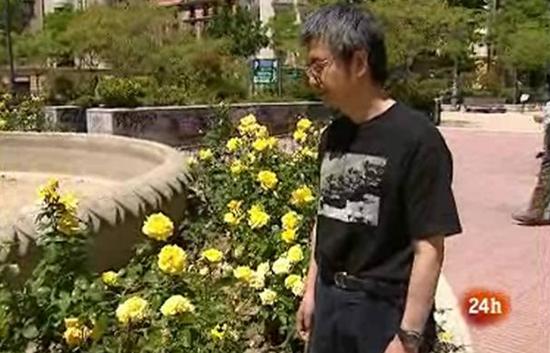 El Mundo en 24 horas - 04/06/09