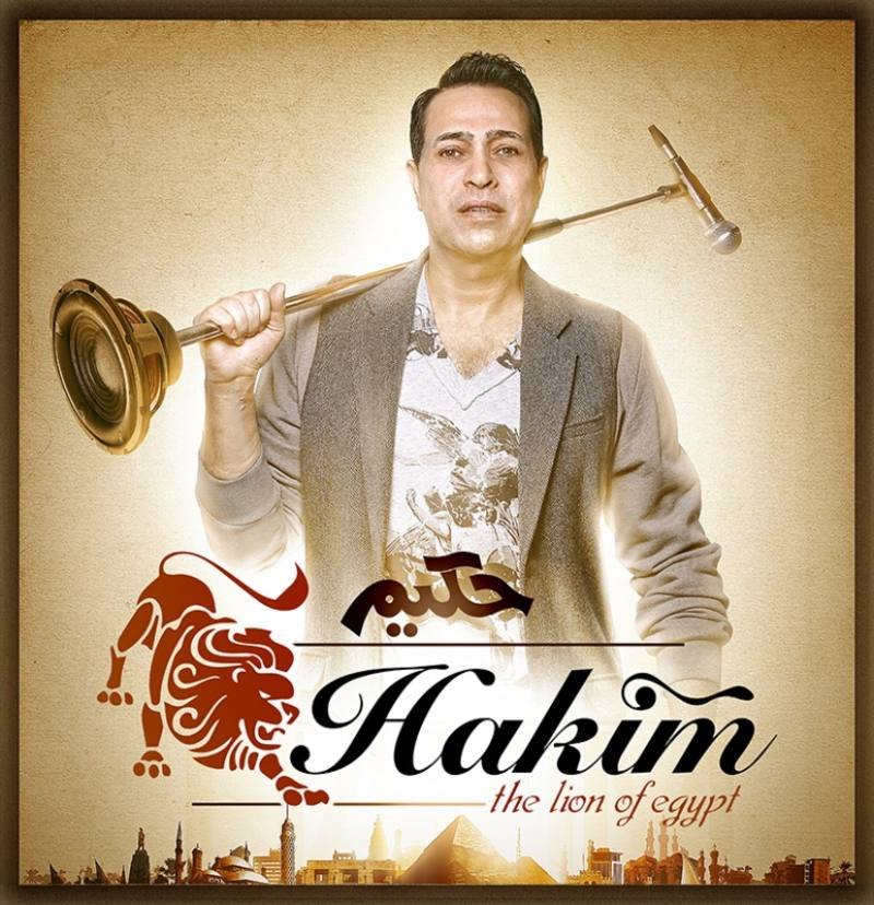 El músic HAKIM, anomenat