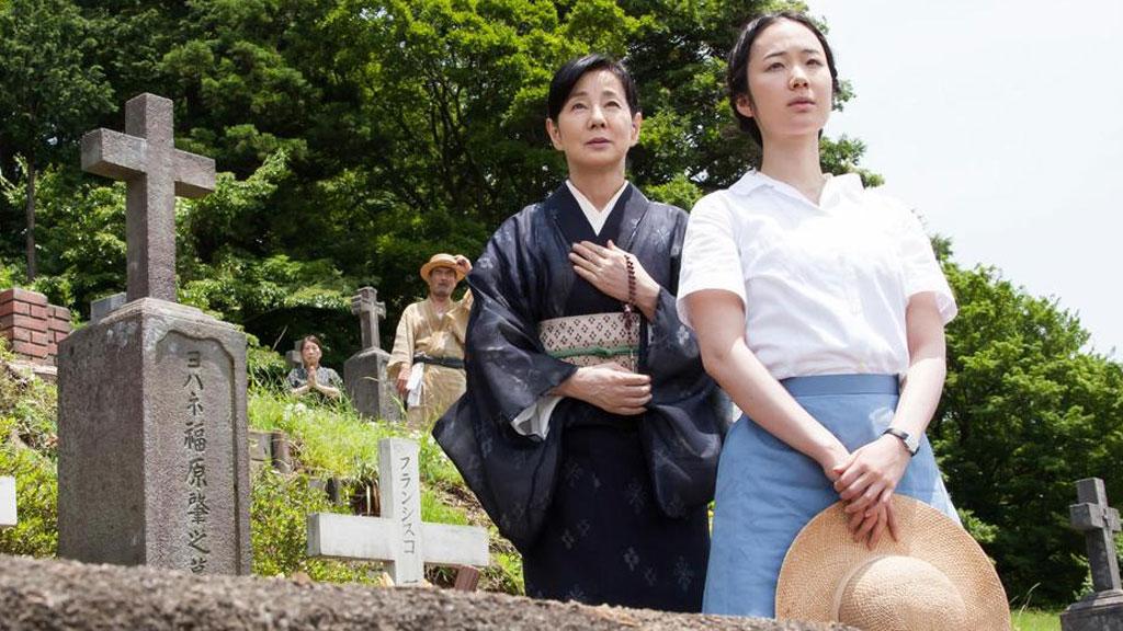 Días de cine - Nagasaki, recuerdos de mi hijo