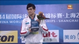 Ir al VideoNatación - Campeonato del mundo de Shanghai: Semifinales y finales - 31/07/11