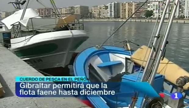 Noticias Andalucía - 03/08/12