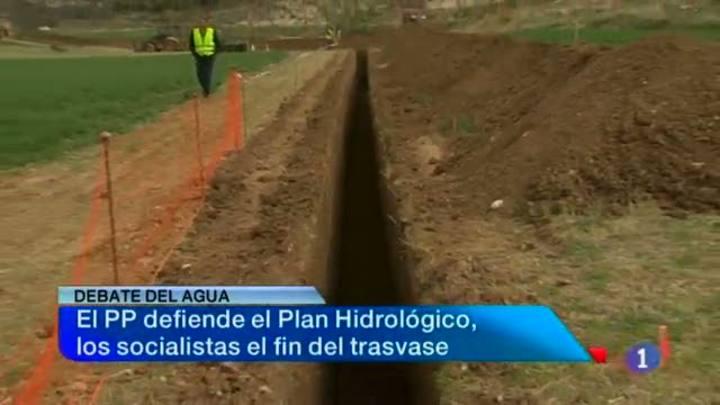 Noticias de Castilla La Mancha (26/04/20012)